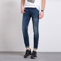 2017 New Fashion Jeans Mens Print Style Blue Long Jeans For Men Elastic Rock Jeans Homme