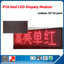 TEEHO 10mm outdoor red module 320*160mm 32*16 pixel red color led display 2pcs p10 led modules + 1 control card + 1 power supply