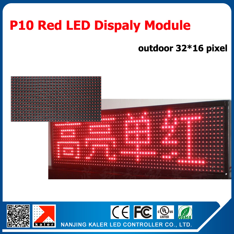 kaler 10mm outdoor red <font><b>module</b></font> 320*160mm 32*16 pixel red color <font><b>led</b></font> display 2pcs <font><b>p10</b></font> <font><b>led</b></font> <font><b>modules</b></font> + 1 <font><b>control</b></font> <font><b>card</b></font> + 1 power supply image
