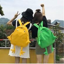 2019 new Cute cartoon backpack Korean version Harajuku girl high school student bag female tide