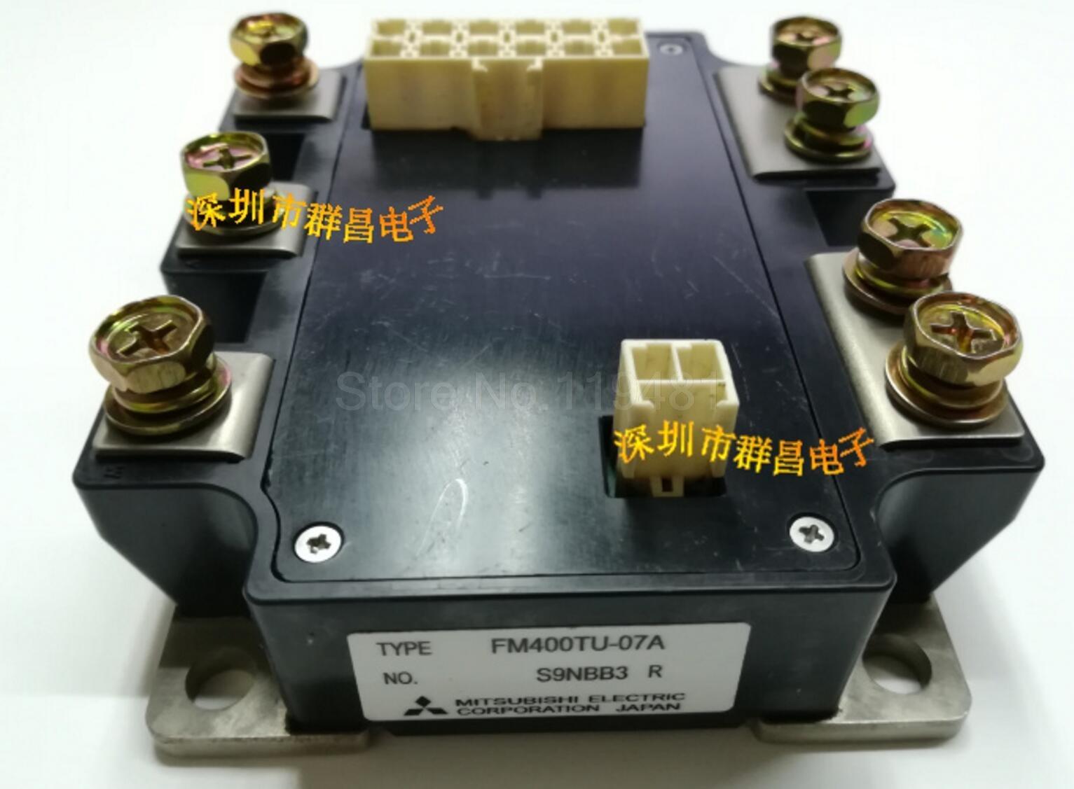 FM400TU 07A mosfet модуль с переключателями высокой мощности INSULATED посылка