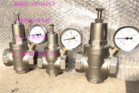 ZLY13X-16P stainless steel wire with table pressure reducing valve DN15-50 tap water with 304 pipe regulator valve