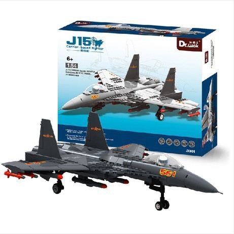 Wange model building kits compatible with lego city plane 925 3D blocks Educational model & building toys hobbies for children