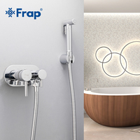 FRAP Bidets hygienic shower wall mounted bathroom bidet faucet hot and cold shower toilet spray kit bathroom bidet hand sprayer