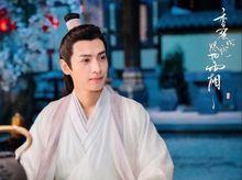 Run Yu White Fairy Prince Scholar Costume for TV Play Xiang Mi Chen Chen Jin Ru Shuang Male Costume Hanfu Prince Hanfu-in Game Costumes from Novelty & Special Use on Aliexpress.com   Alibaba Group