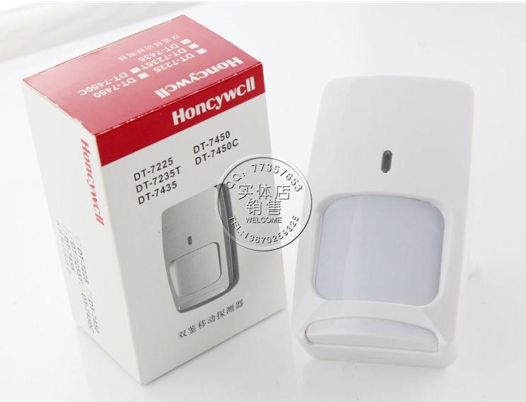 7225 Infrared Microwave Technology Dual Technology Motion Sensor PIR Detector