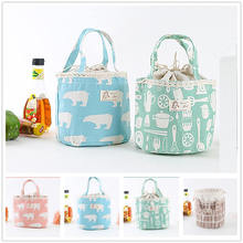 Bento Bag Thermal Insulated Lunch Box Tote Cooler Bag Bento Pouch Lunch Linen Cotton + Aluminum  sc 1 st  AliExpress.com & Buy aluminum bento box and get free shipping on AliExpress.com Aboutintivar.Com