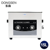 Mechanical Ultrasonic Cleaner 15L Circuit Board Mold Rust Oil Degreasing Car Parts Ultrasound Bath Washer Heat Time Setting