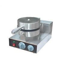110V 220V yapışmaz FY-1 gaz Waffle makinesi tek kafa için zamanlayıcı ile ticari dondurma cilt üreticisi