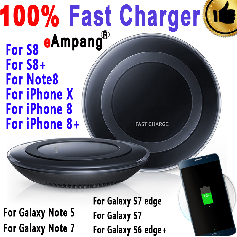 Original eAmpang Qi Fast Wireless Charger for Samsung Galaxy Note 8 5 S6 S7 Edge S8 Plus Wireless Charger for iPhone X 8 8 Plus