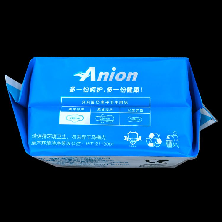 Anion sanitary napkin (8)