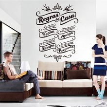 Vinyl Wall Stickers Regras da Casa Decals Art Wallpaper Wall Poster For House rules Living Room