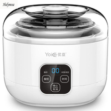 Купить с кэшбэком Multifunctional  Yogurt Makers Rice Wine Natto 220V Fully Automatic LCD Touch Switch 304 Stainless Steel Microcomputer Timing