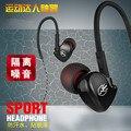 Sowaw s2 fone de ouvido sports jogging música gancho fio de fone de ouvido de telefone chamadas de tampões de ouvido para iphone xiaomi redmi