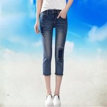 2017 Women Summer Jeans Capris Cropped Trousers Stretch High Waist Casual Pants Female Slim Fashion Denim Capris