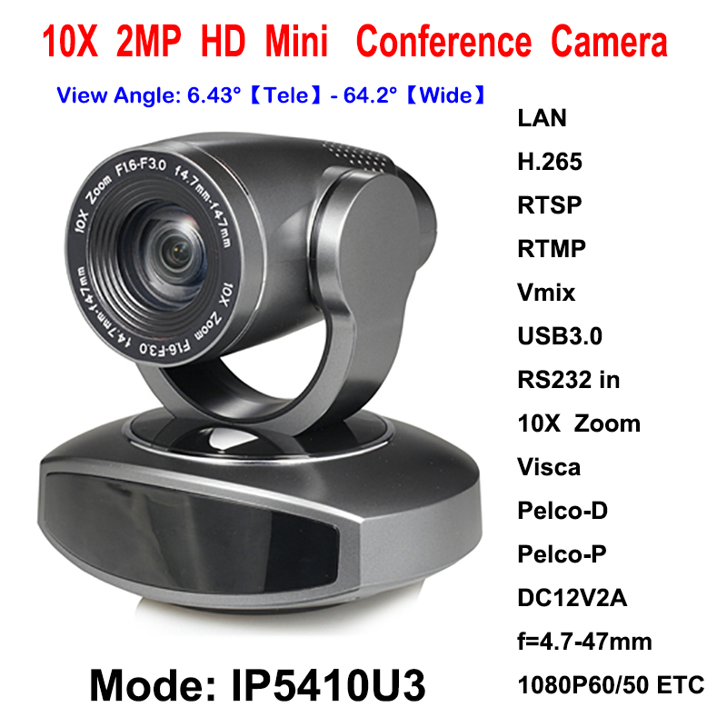 2MP HD IP USB3.0 Video Conference Educational Camera 10x optical zoom ptz ip onvif RTMP RTSP 2mp hdmi full hd broadcast 12x zoom ptz video conference camera audio with ip usb2 0 usb3 0 interface