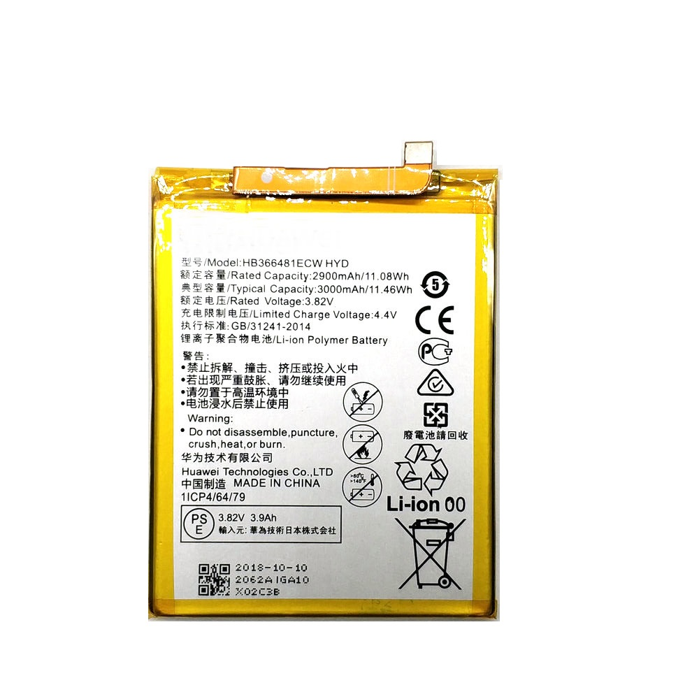 2019 New High Quality HB366481ECW 3000mAh Battery For Huawei P9 P9Lite 5C G9 VNS-DL00 VNS-L23 Honor 8 7A Pro