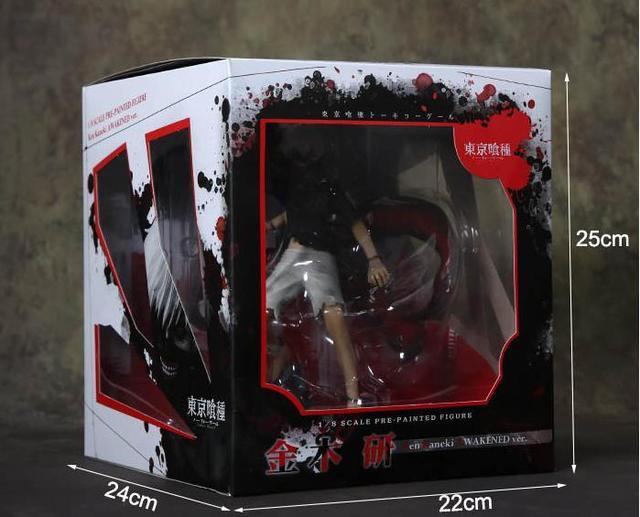 Figura de Ken Kaneki con su Kagune de Tokyo Ghoul (22cm) Figuras Tokyo Ghoul