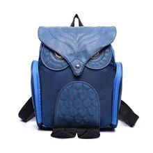 2017 уникальный дизайн женские кожаные Сова Форма рюкзак женский Mujer Mochila Escolar feminina школьная сумка модная одежда для девочек рюкзаки A8