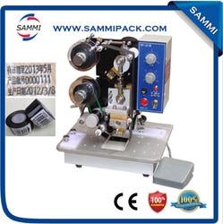 High quality 241B coding machine for laminates film