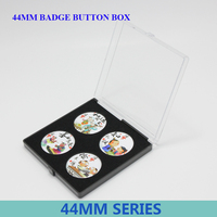 44mmSeries Plastic Empty Gift Packing Boxes Badge Gift Box 50pcs