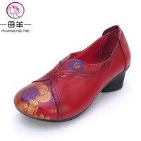MUYANG MIE MIE Primavera Y Otoño zapatos de Tacón Alto de Las Mujeres Zapatos de Mujer de La Vendimia Suave Solos Zapatos de Tacón Grueso Mujeres Bombas Hechas A Mano