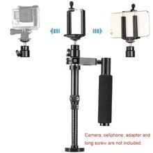Ручной Портативный Регулируемый Длина видео Стрельба стабилизатор для SJCAM GoPro 5 4 3 + 3 Экшн-камер iPhone Samsung смартфон