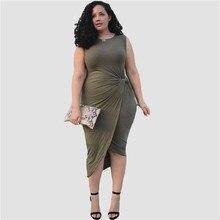 Summer new Italian dress fashion personality sleeveless large size fat MM high waist slim tight sexy female