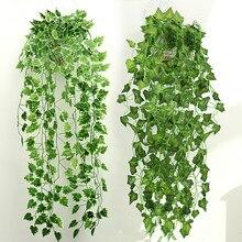 Decoração da casa planta verde folha de hera artificial flor de plástico guirlanda videira artificial parede simulação folha de rattan flores