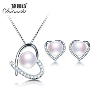 Hot Sale New Arrival Pearl Jewelry Set Pendant Necklace And Earrings For Women100 N Atural Freshwater