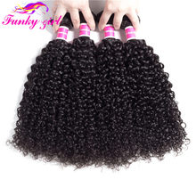 Funky Girl Brazilian Kinky Curly Hair Weave Bundles 100% Human Hair Extensions 1/3/4 Bundles Deals Non Remy Hair Natural Color(China)