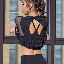 Women's Black Sports Wear For Women Gym Open Back Sport Yoga Top Jersey Woman Workout Tops Fitness T Shirt Female Tank T-shirt