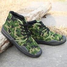 Liberation shoes woodland camouflage hot shoes