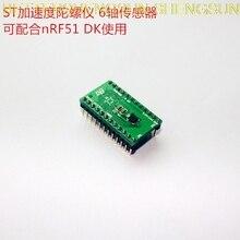 LSM6DS33 STEVAL MKI160V1 Accelerometer sensor evaluation board