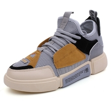 Men Casual Shoes Breathable Male Shoes Tenis Masculino Shoes Zapatos Hombre Sapatos Outdoor Shoes Sneakers Men Fashion Sneakers
