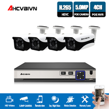 H.265 4CH 5MP CCTV POE Security  System HD NVR Kit 5.0MP Bullet outdoor IP Camera P2P ONVIF Video Surveillance Set