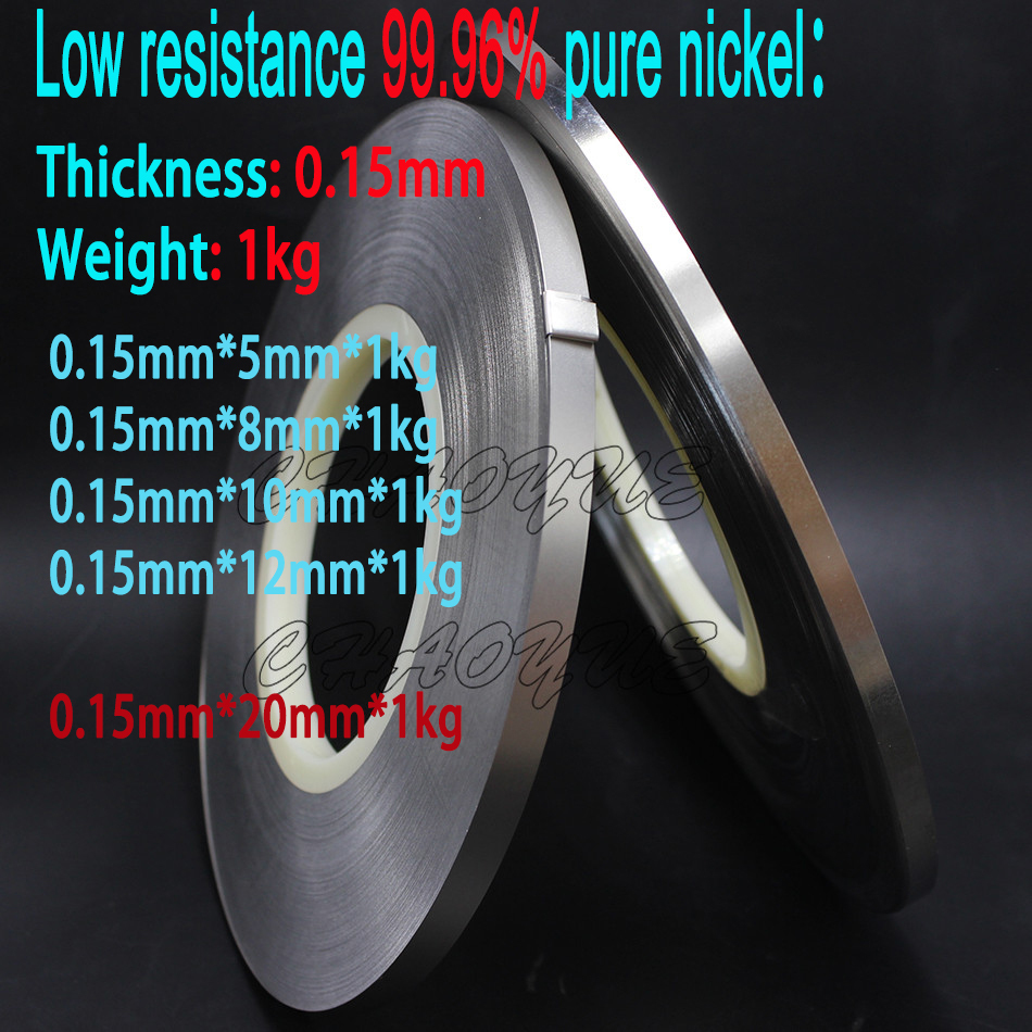 Thickness 0.15mm Weight 1kg Low resistance 99.96% pure nickel for battery spot welding machine Welder Equipment welding helmet welder cap for welding equipment chrome for free post