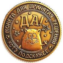 1 шт. русские монеты домашний Декор Монета Биткоин копия античный металлический подарок ремесло имитация домашнего украшения для вечеринки