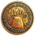 1 pc ruso monedas casa decoración moneda Bitcoin réplica de Metal antiguo artesanal regalo de fiesta Decoración