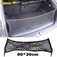 Apto para kia sportage sorento envelope tronco traseiro carga rede gancho malha elástica bagagem acessórios do carro 90*30cm