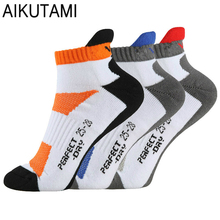 3Pcs/Lot Thicker Sport Socks Cycling Cotton Anti-buffer Breathable for Men and Women badminton Yoga Training Running Socks