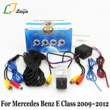 Laijie Auto Reversing Parking font b Camera b font For Mercedes Benz E Class W212 S212