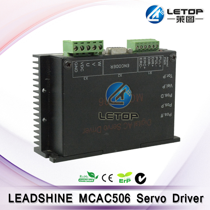 Hot sales!!!Infiniti solvent printer/digital printer leadshine MCAC506 stepper servo motor driver стоимость