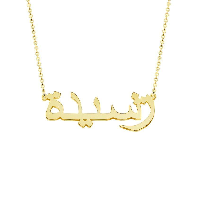 Customized Arabic Name Necklace Personalized Silver Gold Rose Pendants Choker Necklace Women Men Islam Handmade Arabic Jewelry