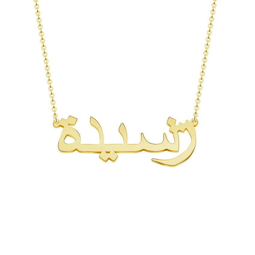 Kunden Arabische Name Halskette Personalisierte Silber Gold Rose Anhänger Choker Halskette Frauen Männer Islam Handgemachte Arabische Schmuck