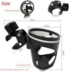 Детская коляска, держатель для чашки, детская велосипедная корзина, полка для бутылки с возможностью поворота на 360 градусов, дорожная сумка для коляски, аксессуары для колясок