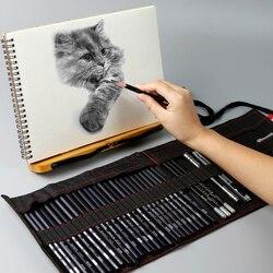 Marie's карандаш для эскизов набор эскизная ручка набор карандашей для рисования начинающих студентов профессиональный полный набор эскизов ...