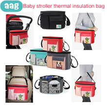 AAG Multifunction Mummy Bag Diaper Maternity Nappy Women Travel Backpack Gift With Thermal Large Capacity Oxford Nursing 25