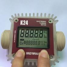 Medidor electrónico de turbina de combustible K24, sensor de flujo, pantalla Digital, contador Pro