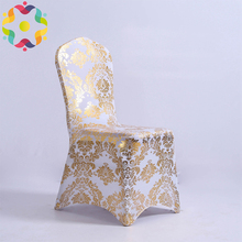 Gold Spandex Wedding Chair Covers Universal Stretch Elastic Polyester Removable Cover For Weddings Banquet Folding Hotel